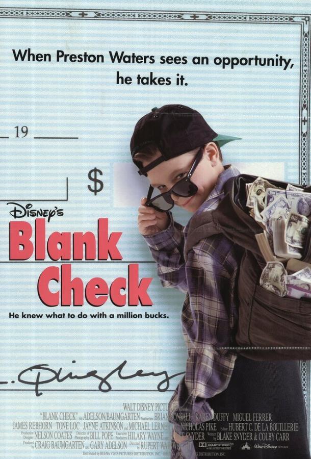 Мне хватит миллиона / Blank Check (1994)