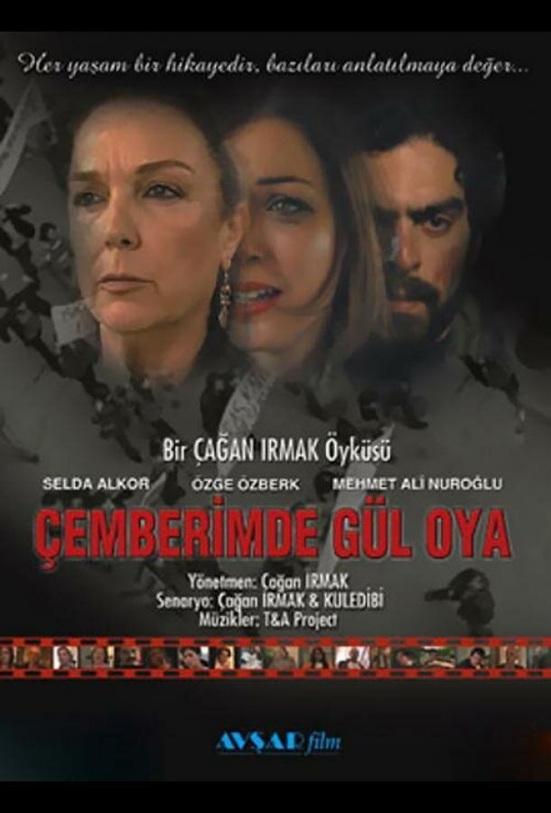 Узоры из роз / Çemberimde gül oya (2004)