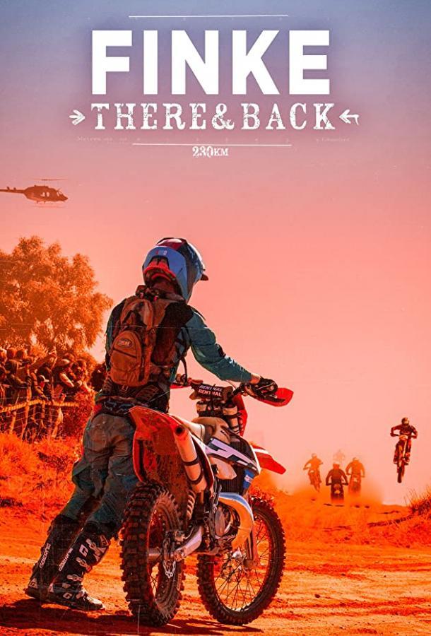 Финке: гонка туда и обратно / Finke: There and Back (2018) смотреть онлайн