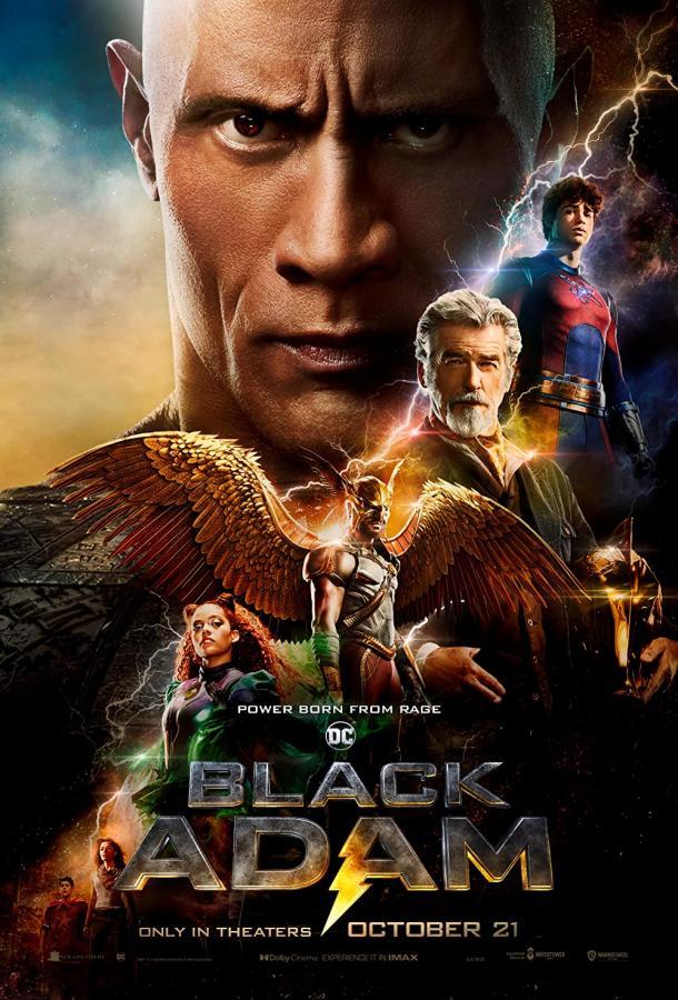 Чёрный Адам  (2021).