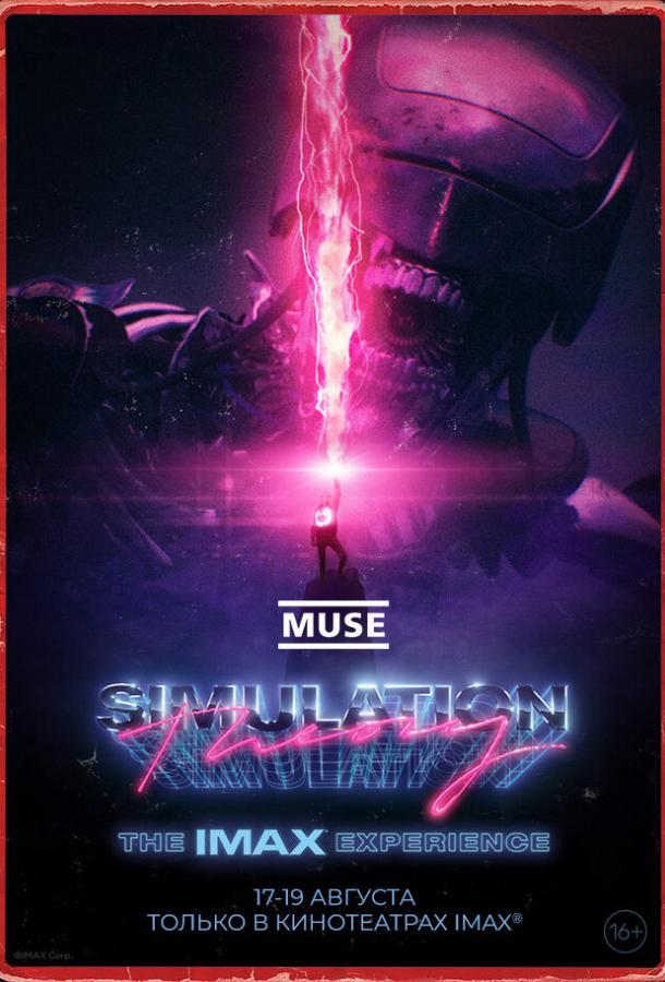 Muse: Simulation Theory / Muse: Simulation Theory (2020)