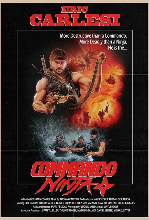 Коммандос-ниндзя / Commando Ninja (2018) смотреть онлайн