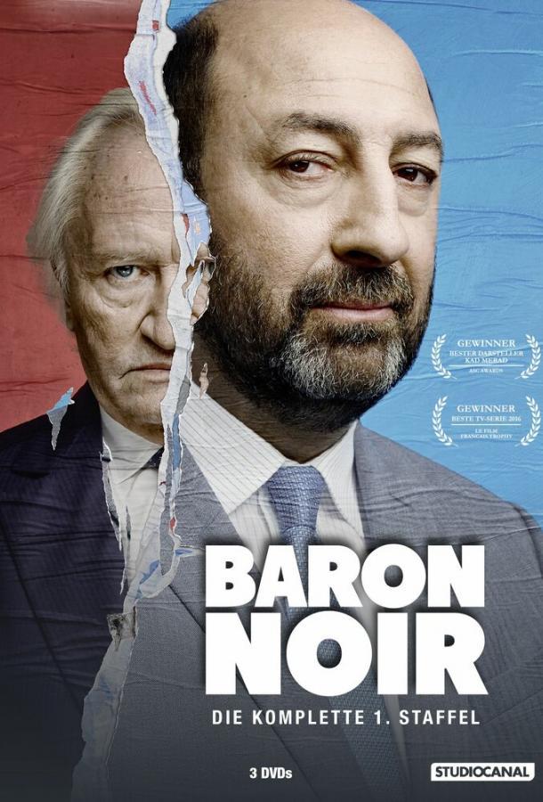 Черный Барон 2016 смотреть онлайн 1 сезон все серии подряд в хорошем качестве