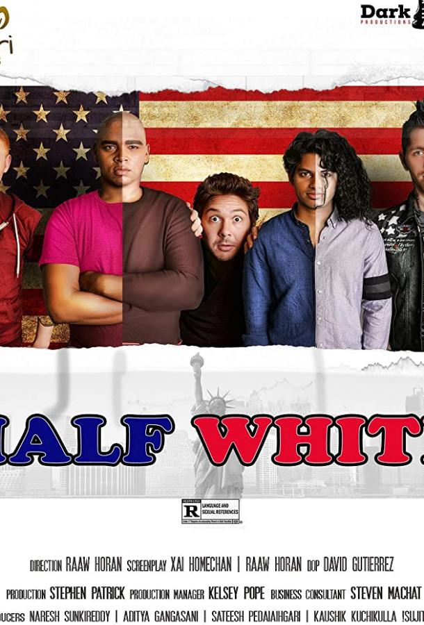 Сделаем Америку снова белой (2020)