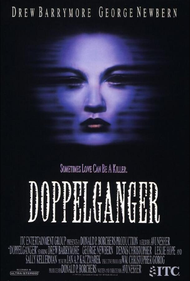 Доппельгангер / Doppelganger (1993)