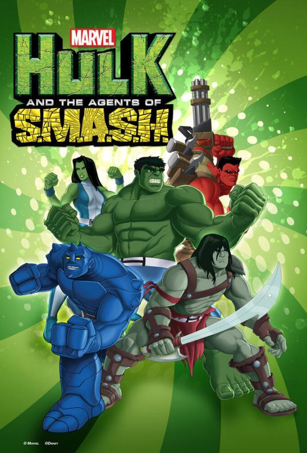 Халк и агенты СМЭШ / Hulk and the Agents of S.M.A.S.H. (2013)