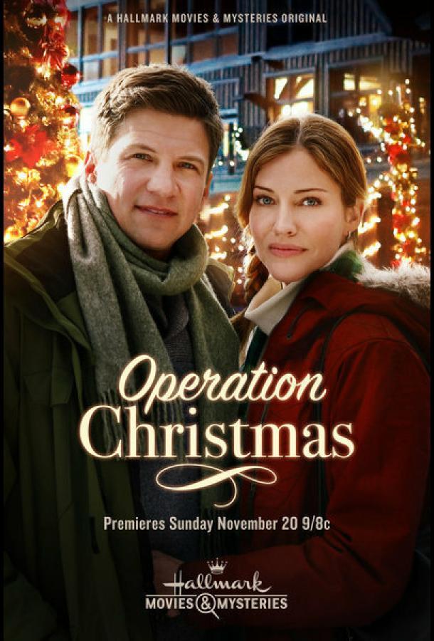 """Операция """"Рождество"""" / Operation Christmas (2016) смотреть онлайн"""