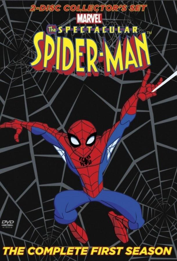 Грандиозный Человек-паук / The Spectacular Spider-Man (2008)