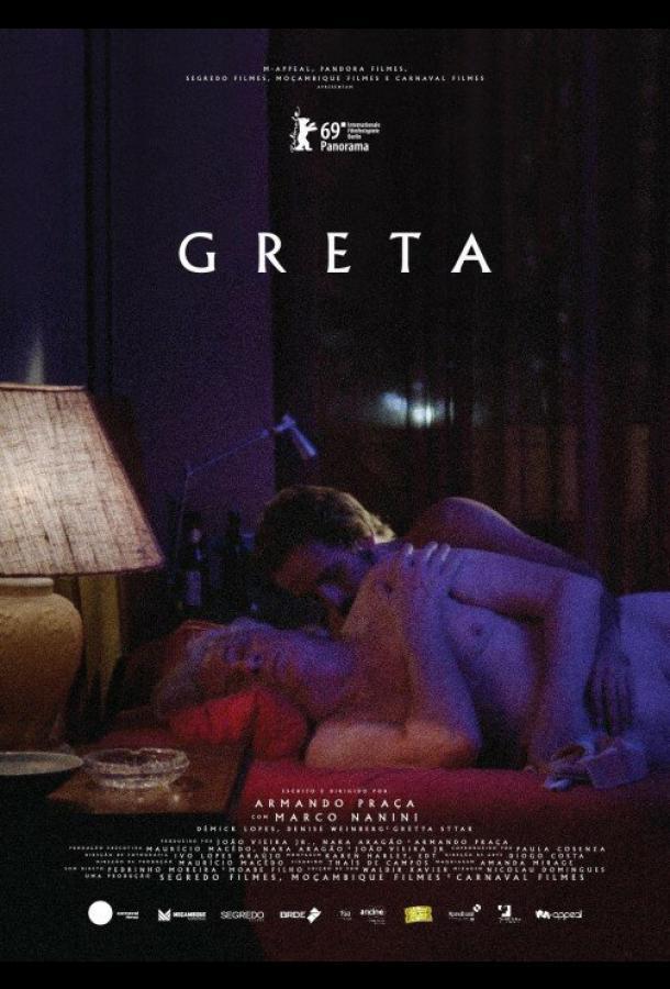 Грета (2019)