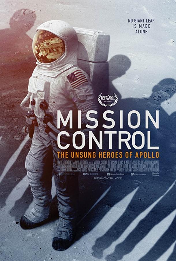 Центр Управления: Неизвестные герои Аполлона (2017)
