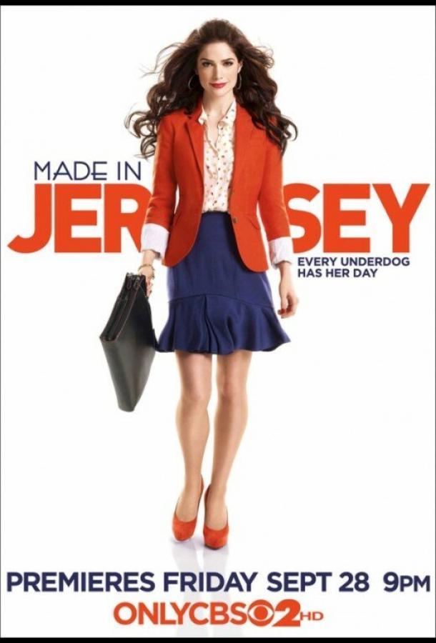 Сделано в Джерси / Made in Jersey (2012)