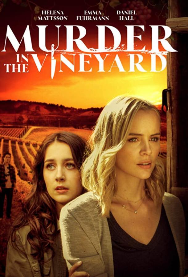 Смерть на винограднике 2020 смотреть онлайн в хорошем качестве