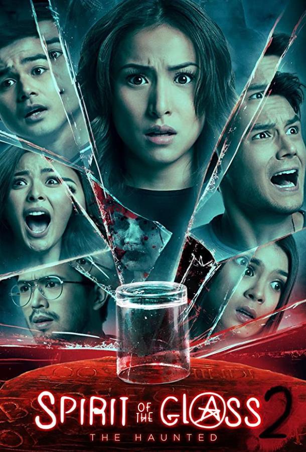 Призрак в стекле 2: Преследуемые призраком (2017)