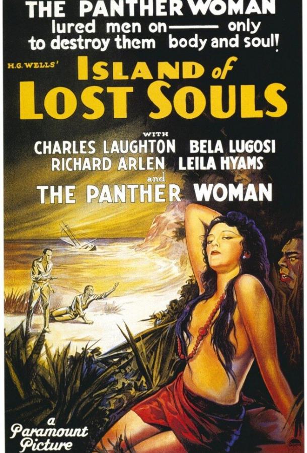 Остров потерянных душ / Island of Lost Souls (1932)
