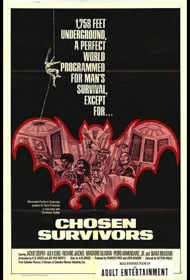 Избранные / Chosen Survivors (1974) смотреть онлайн
