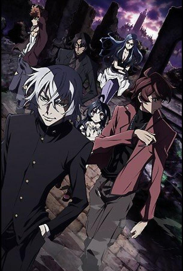 Безграничный: Хёбу Кёске / Zettai Karen Children: The Unlimited - Hyoubu Kyousuke (2008)