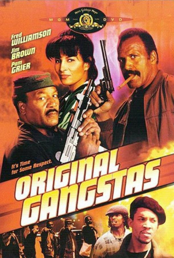 Горячий город / Original Gangstas (1996)