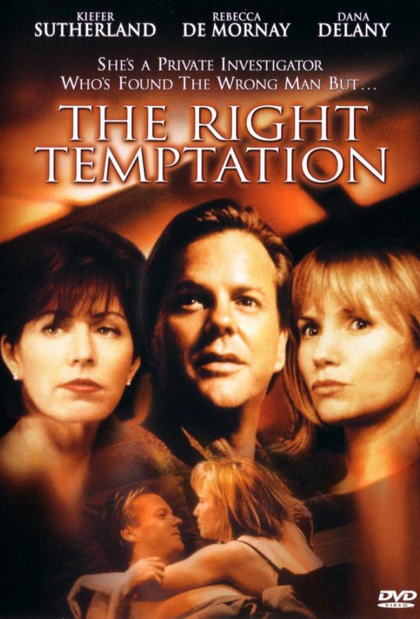 Страсть / The Right Temptation (2000)