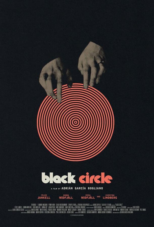 Чёрный круг / Svart Cirkel (2018) смотреть онлайн
