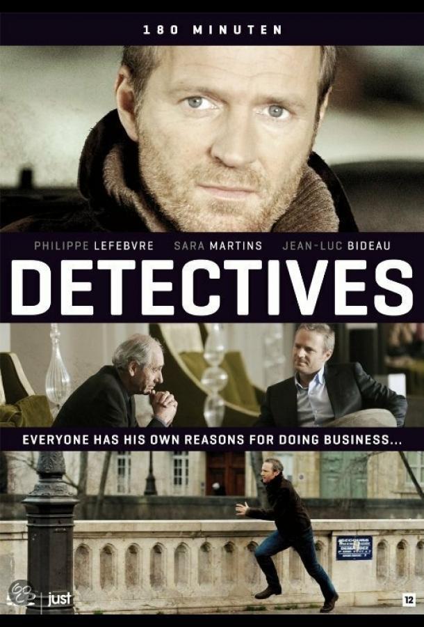 Детективы / Détectives (2013) смотреть онлайн 1-2 сезон
