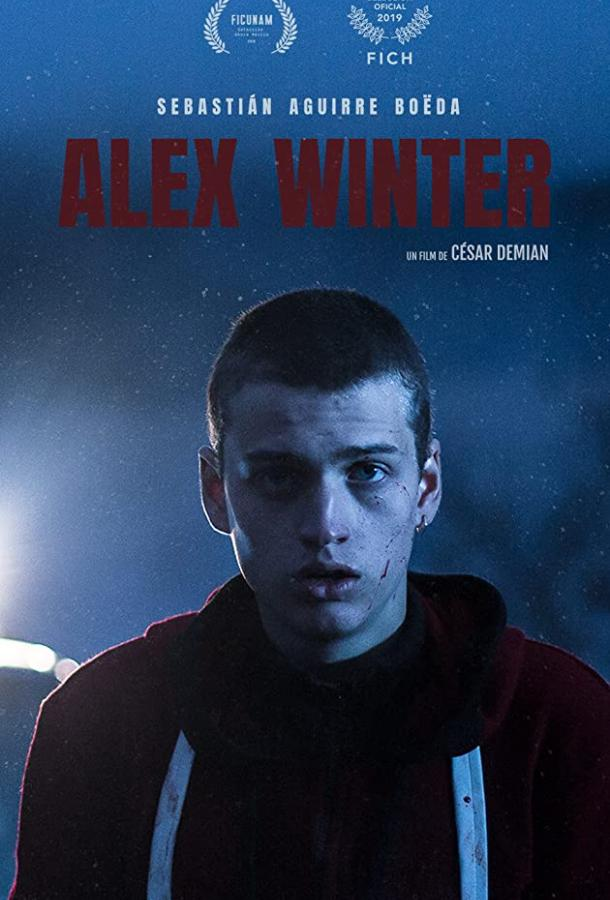 Алекс Винтер / The stars die too (2019) смотреть онлайн
