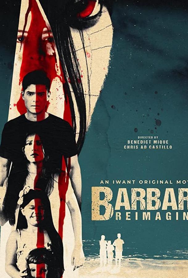 Барбара (2019)