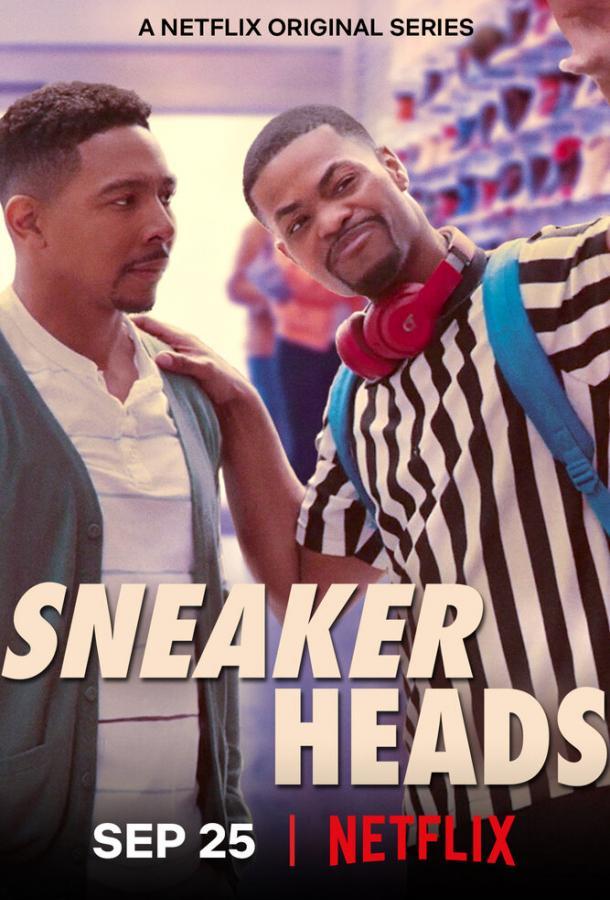 Сникерхеды / Sneakerheads (2020) смотреть онлайн 1 сезон