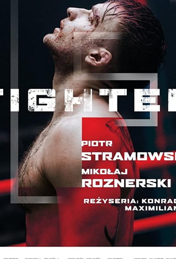 Fighter 2019 смотреть онлайн в хорошем качестве