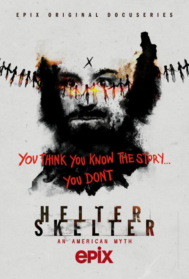 Helter Skelter: Американский миф  (2020) 1 сезон 6 серия.