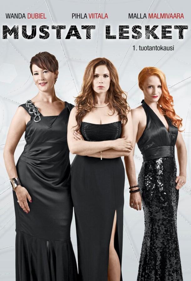 Чёрные вдовы  (2014) 2 сезон 11 серия.