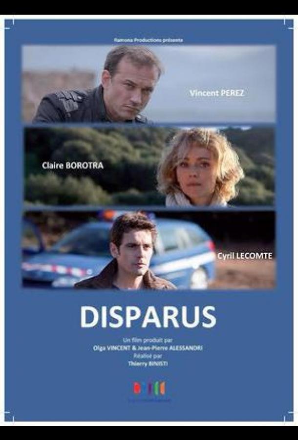 Пропавшие / Disparus (2014) смотреть онлайн 1 сезон