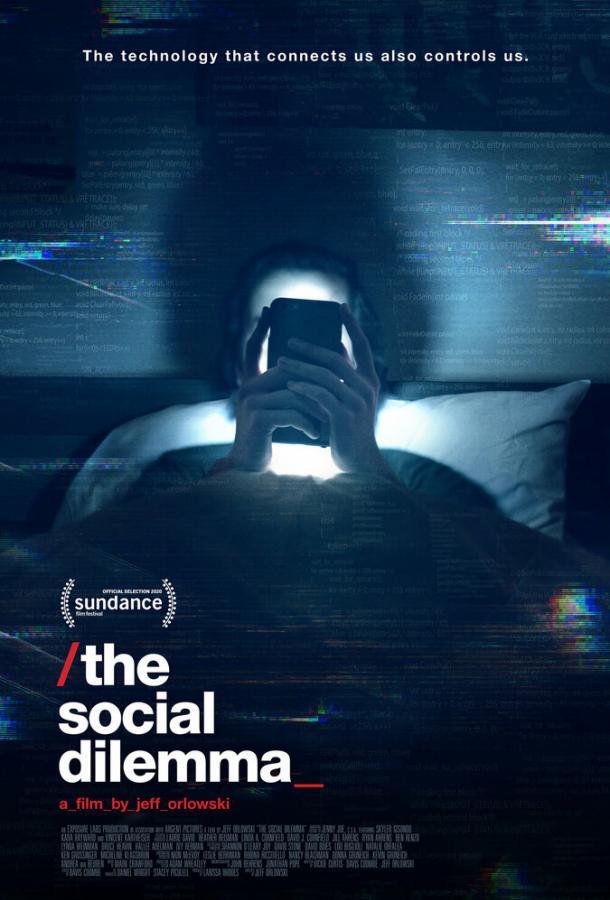 Социальная дилемма 2020 смотреть онлайн в хорошем качестве