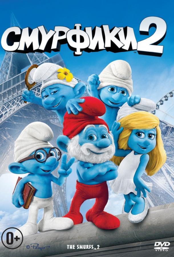 Смурфики 2 / The Smurfs 2 (2013)