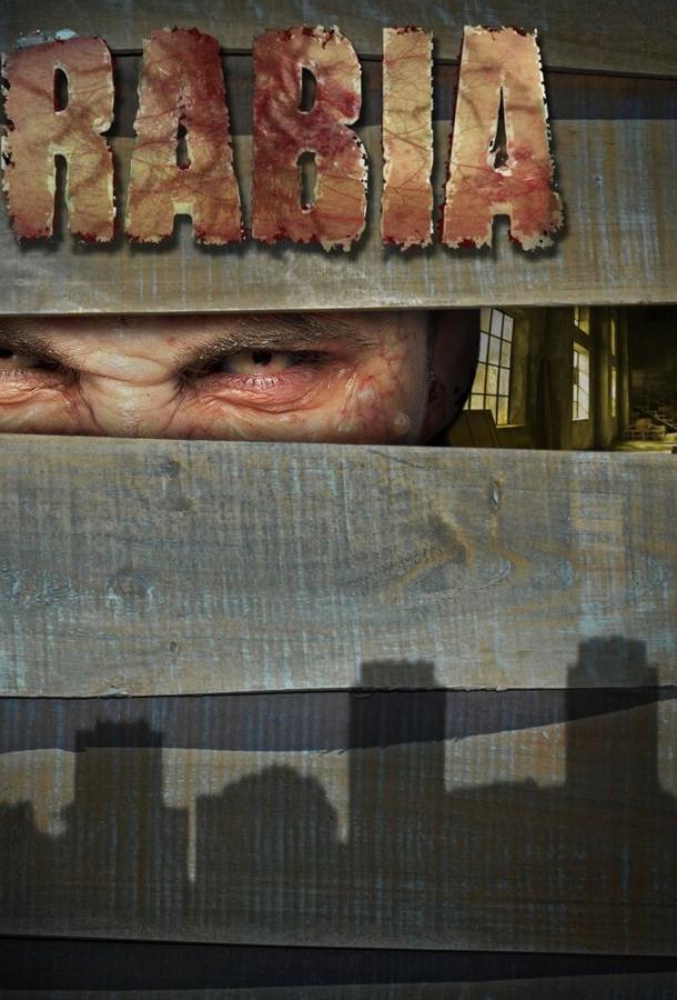 Ярость / Rabia (2015) смотреть онлайн 1 сезон