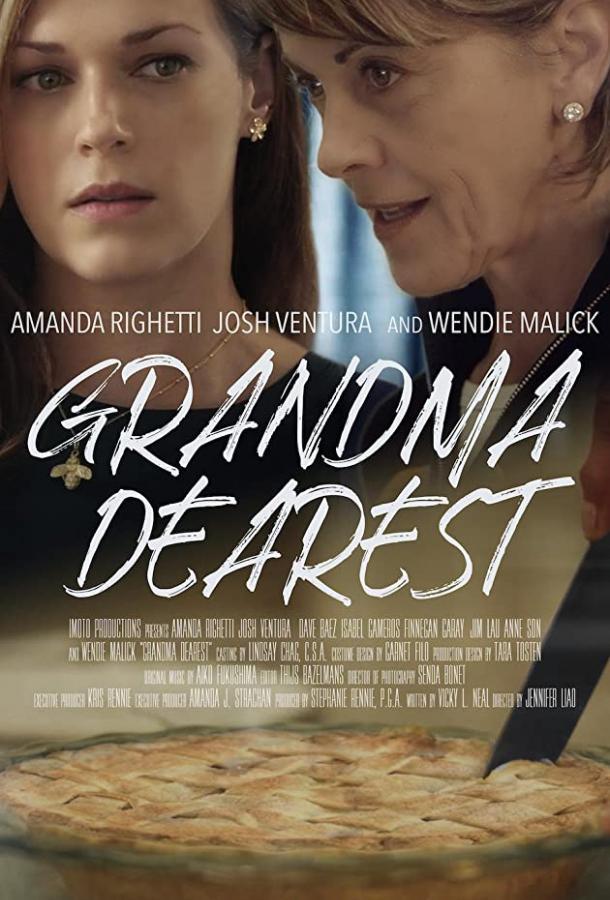 Deranged Granny 2020 смотреть онлайн в хорошем качестве
