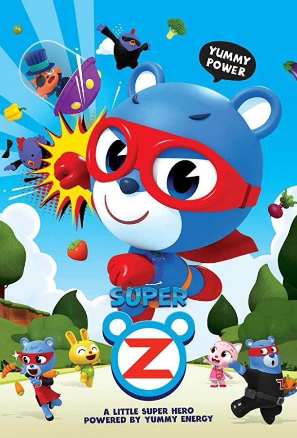 Супер Зак / Super Zach (2018)