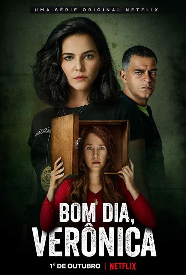Сериал Доброе утро, Вероника (2020) смотреть онлайн 1 сезон
