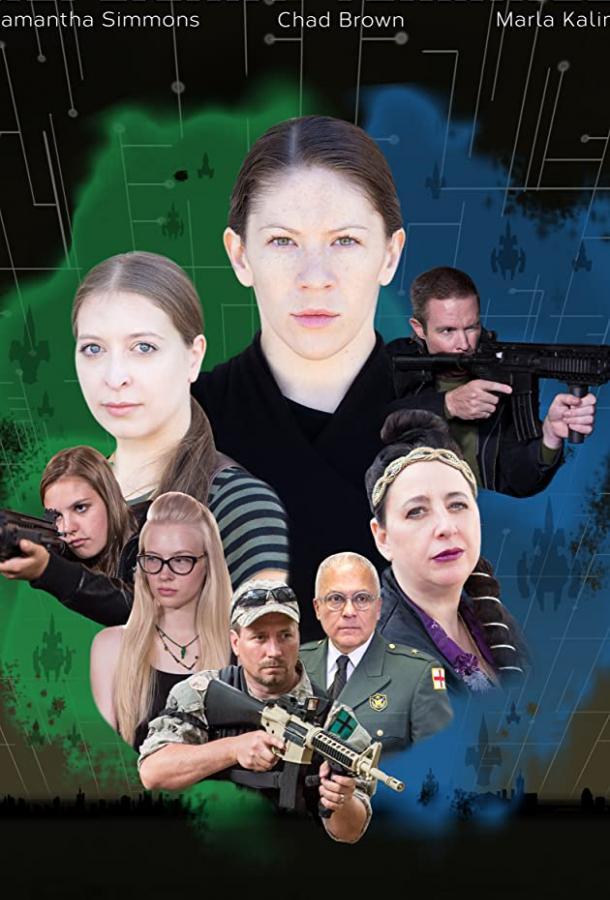 Война репликантов (2018)