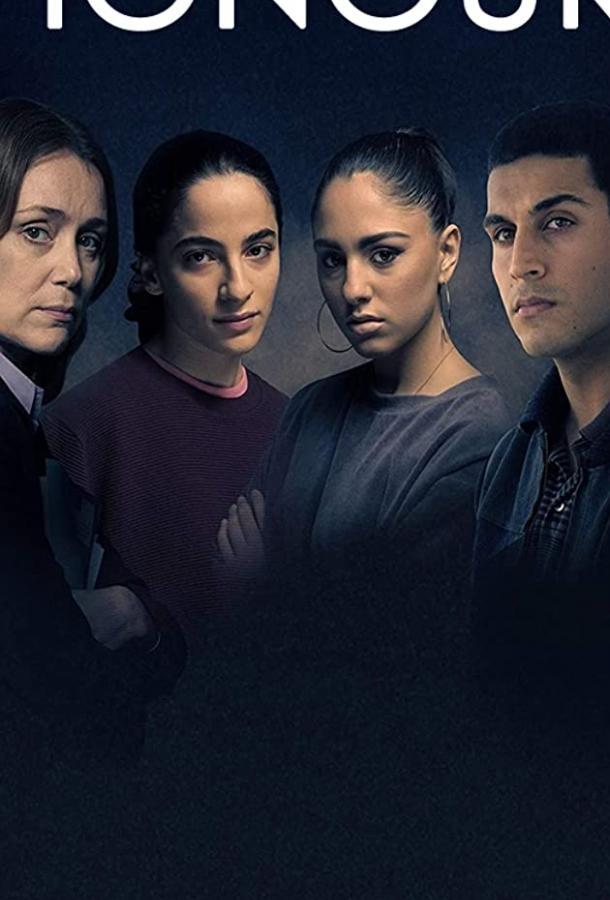 Честь / Honour (2020) смотреть онлайн 1 сезон