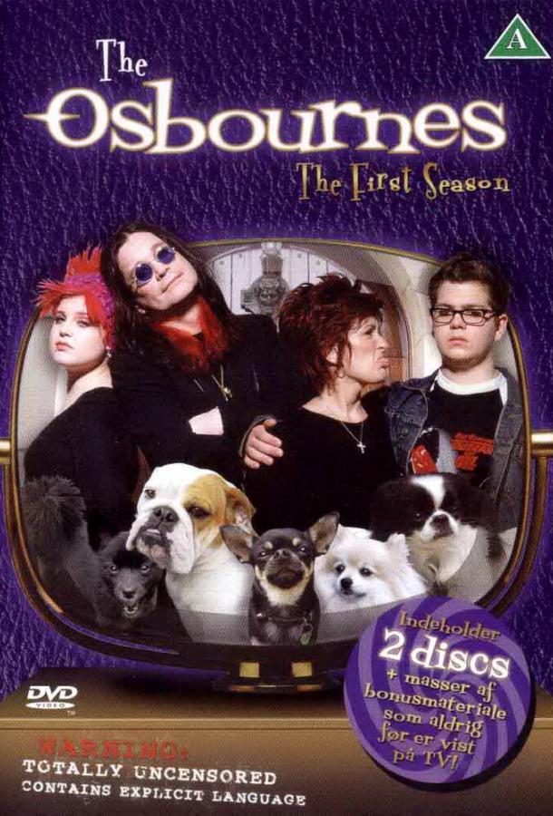 Семейка Осборнов (2002)