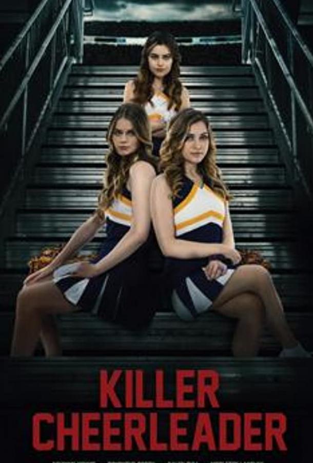 Killer Cheerleader 2020 смотреть онлайн в хорошем качестве