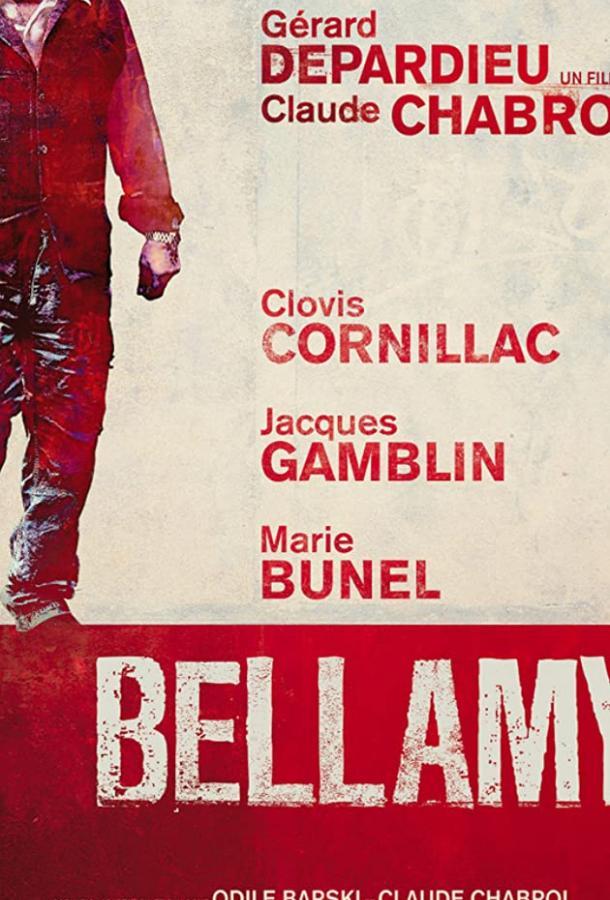 Инспектор Беллами / Bellamy (2008)