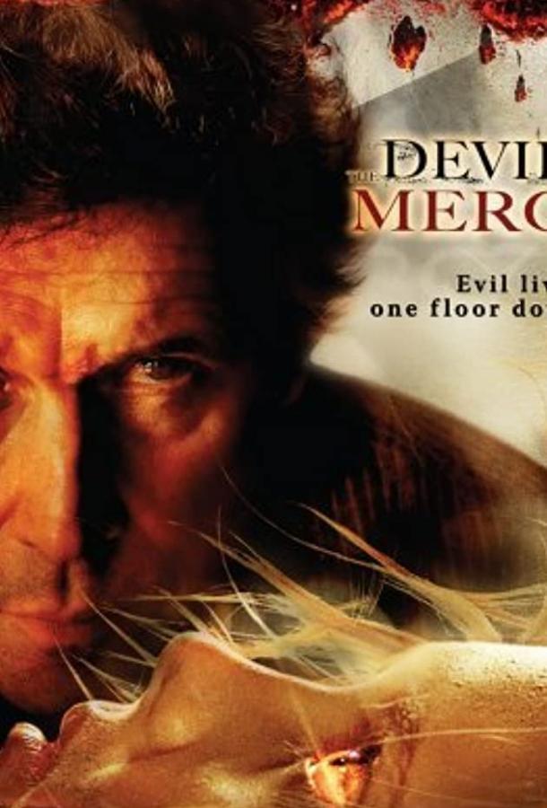 Явление Дьявола / The Devil's Mercy (2008)