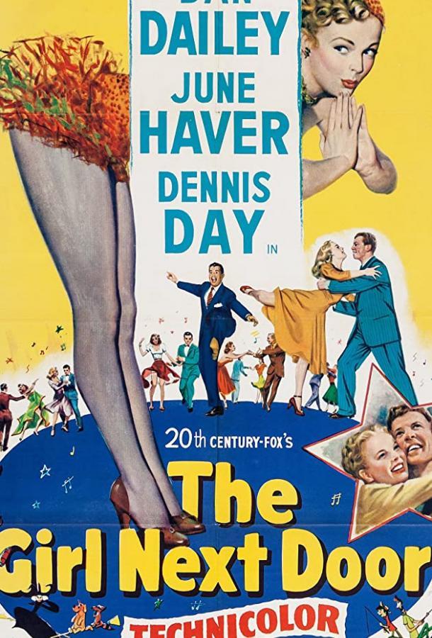 Девушка по соседству (1953)