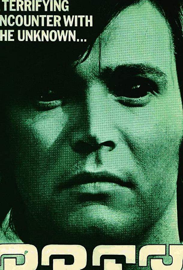 Добыча / Prey (1977)