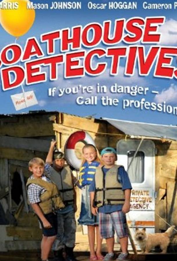 Детективы из лодочного сарая / The Boathouse Detectives (2010)