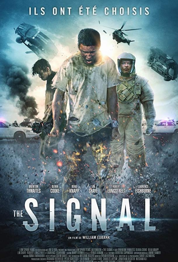 Сигнал (2014) смотреть онлайн