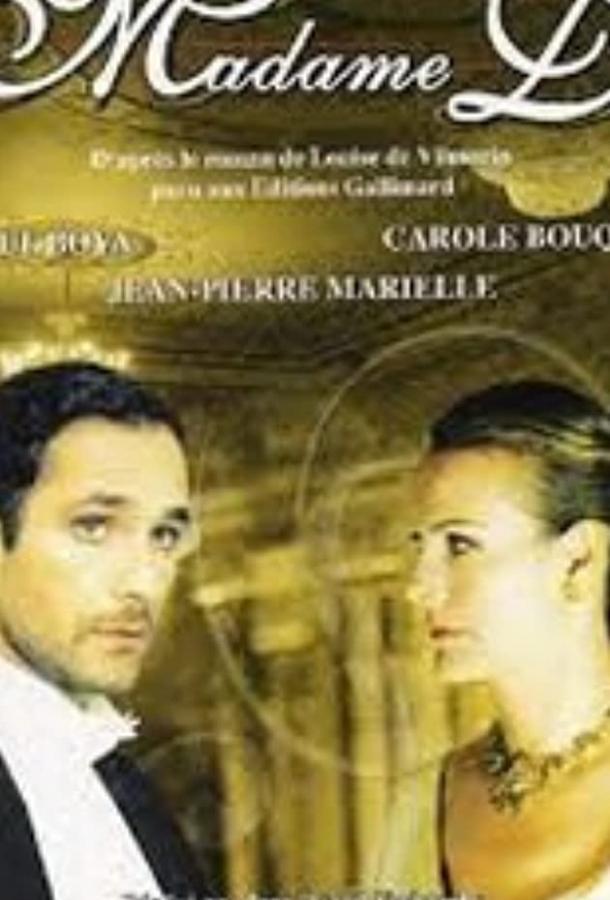 Мадам Де.... (ТВ) / Madame De... (2001)