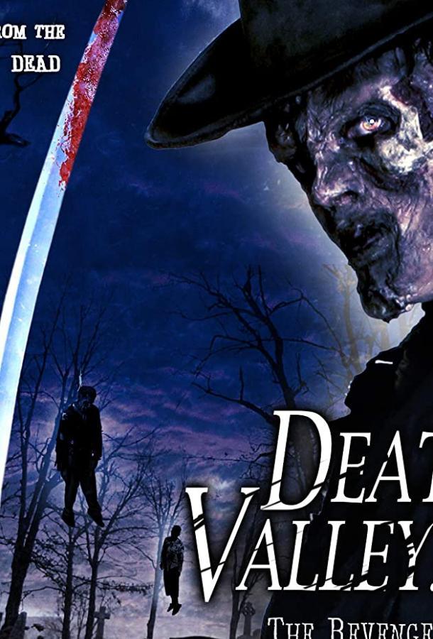 Долина смерти / Death Valley: The Revenge of Bloody Bill (2004)