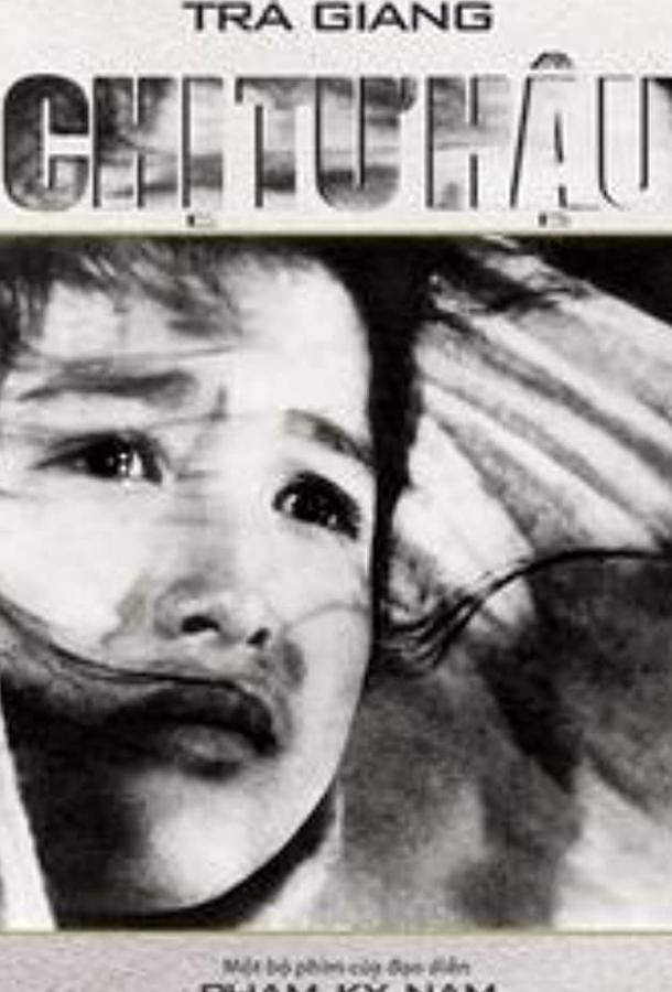 Женщина с Южного берега / Chi tu hau (1963)